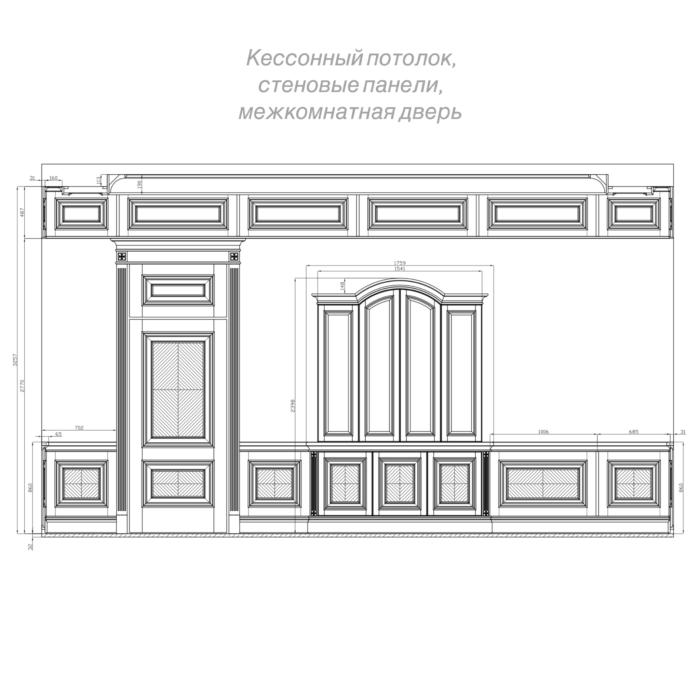 topinteriorgroup-kessonniy-potolok
